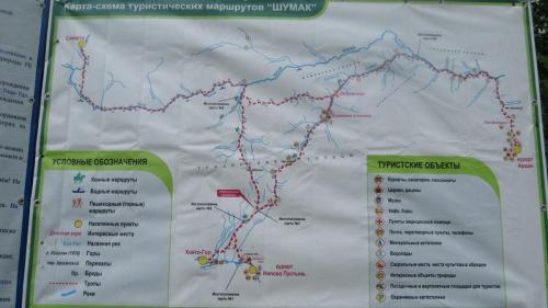 VostSayan2011344