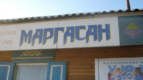 VostSayan2011348